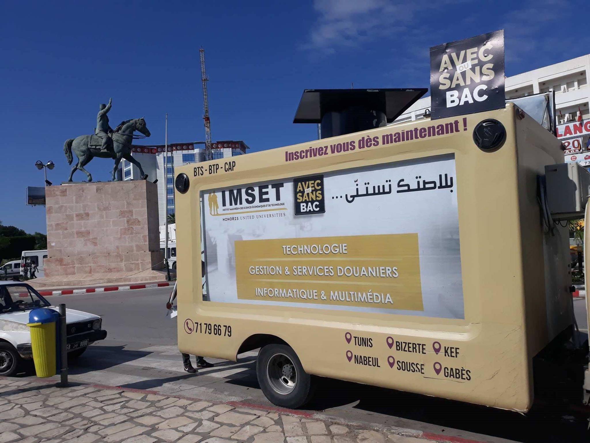 Hébergement imset formation professionnelle tunisie